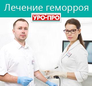 лазерная операция геморрой сколько занимает времени бесплатно деньги на киви кошелёк 1000 рублей без возврата