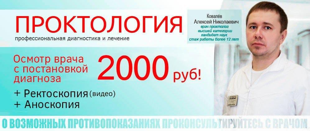 Уро про ростов на дону официальный сайт благодатная 170 ростов на дону как проехать