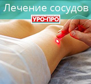 Боль при варикозе половых губ